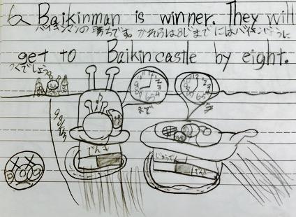 バイキンマンを主人公にした生徒さんの英語絵本