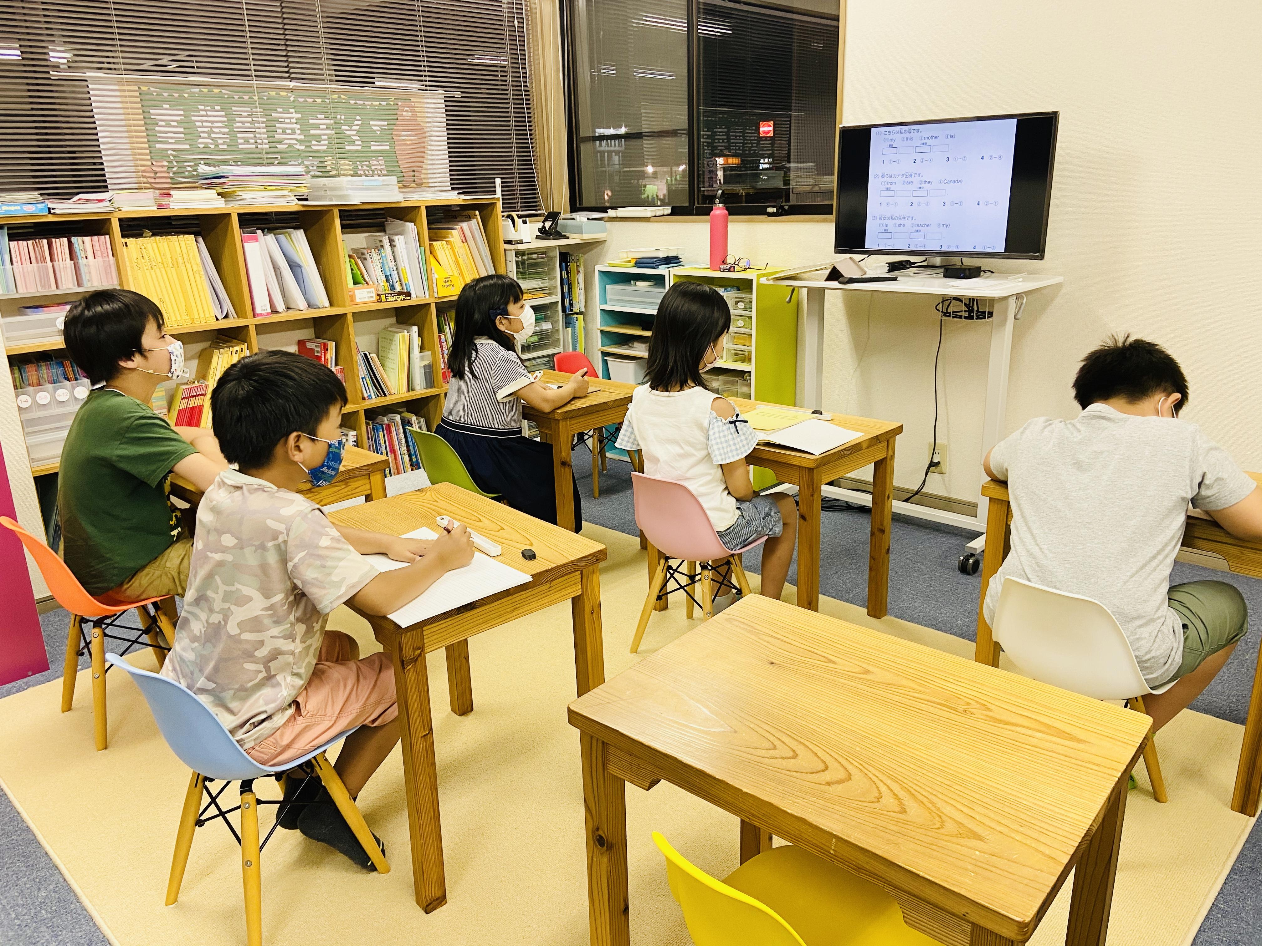 水戸 英会話教室